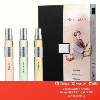 Parfums 137 Nara 1869 парфюмированная вода объем 3*15 мл(ОРИГИНАЛ)