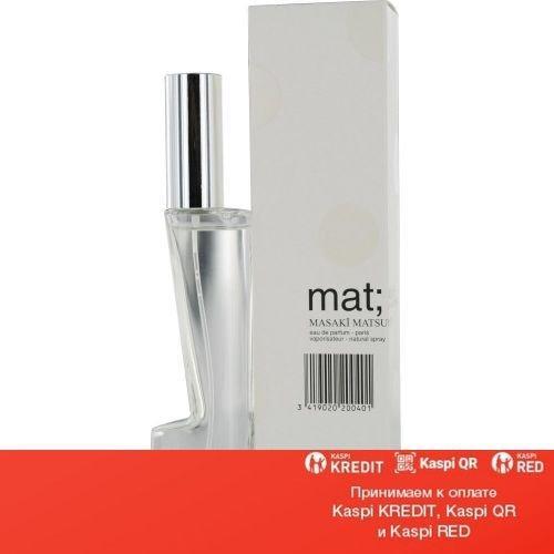 Masaki Matsushima Mat парфюмированная вода объем 20 мл тестер(ОРИГИНАЛ)