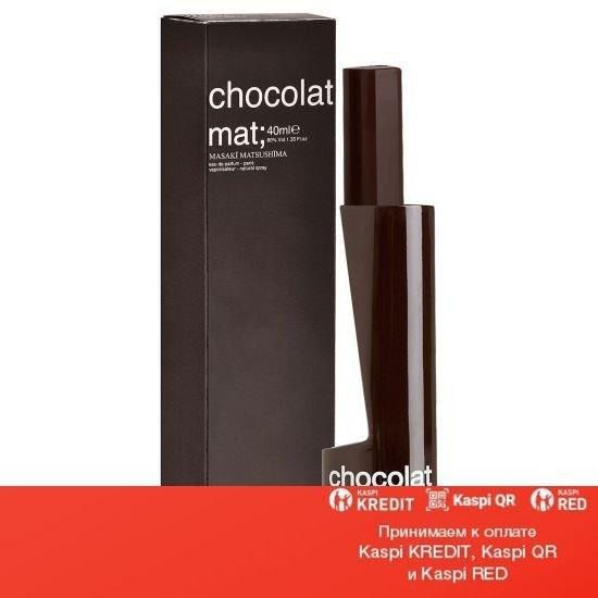 Masaki Matsushima Mat Chocolat парфюмированная вода объем 40 мл тестер(ОРИГИНАЛ)