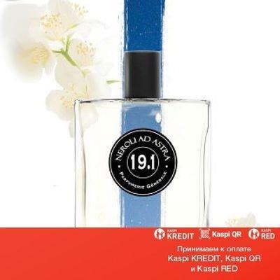 Parfumerie Generale 19.1 Neroli ad Astra туалетная вода объем 50 мл(ОРИГИНАЛ)