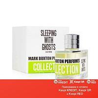 Mark Buxton Sleeping with Ghosts парфюмированная вода объем 100 мл (ОРИГИНАЛ)