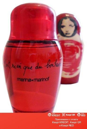 Marina Marinof C` Est Rien Que du Bonheur парфюмированная вода объем 50 мл(ОРИГИНАЛ)