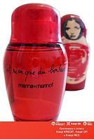 Marina Marinof C` Est Rien Que du Bonheur парфюмированная вода объем 50 мл тестер(ОРИГИНАЛ)
