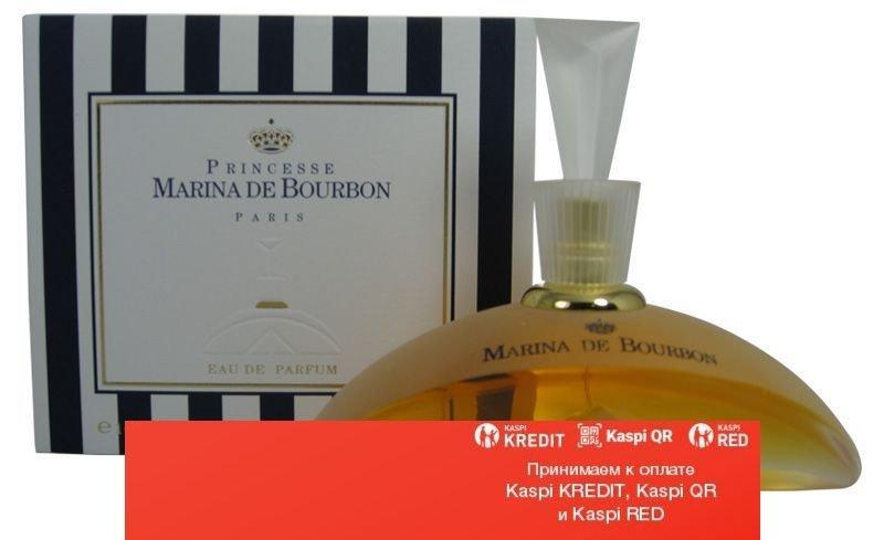 Marina de Bourbon парфюмированная вода объем 7,5 мл(ОРИГИНАЛ)