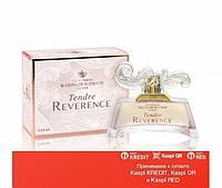 Marina de Bourbon Tendre Reverence парфюмированная вода объем 7,5 мл(ОРИГИНАЛ)