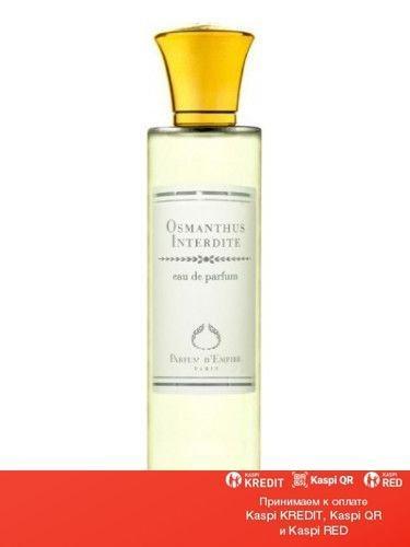 Parfum d'Empire Osmanthus Interdite парфюмированная вода объем 50 мл(ОРИГИНАЛ)