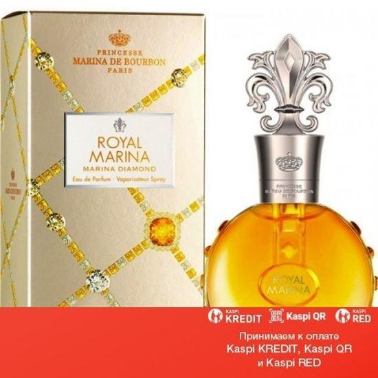 Marina de Bourbon Royal Marina Diamond парфюмированная вода объем 50 мл(ОРИГИНАЛ)
