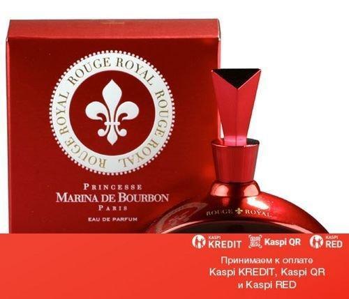 Marina de Bourbon Rouge Royal парфюмированная вода объем 100 мл(ОРИГИНАЛ)
