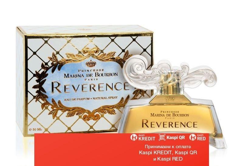 Marina de Bourbon Reverence парфюмированная вода объем 100 мл Тестер(ОРИГИНАЛ)
