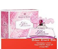 Marina de Bourbon Pink Princesse парфюмированная вода объем 100 мл Тестер(ОРИГИНАЛ)