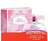 Marina de Bourbon Pink Princesse парфюмированная вода объем 50 мл тестер(ОРИГИНАЛ)