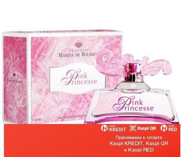 Marina de Bourbon Pink Princesse парфюмированная вода объем 7,5 мл(ОРИГИНАЛ)