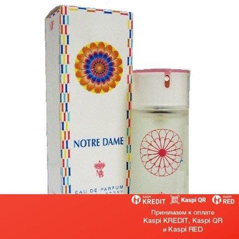 Marina de Bourbon Notre Dame парфюмированная вода объем 50 мл(ОРИГИНАЛ)