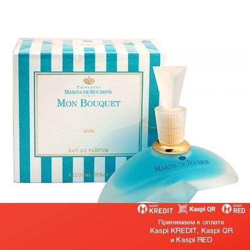 Marina de Bourbon Mon Bouquet парфюмированная вода объем 50 мл(ОРИГИНАЛ)