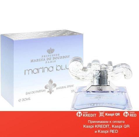 Marina de Bourbon Marina Blue парфюмированная вода объем 100 мл(ОРИГИНАЛ)