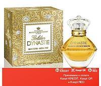 Marina de Bourbon Golden Dynastie парфюмированная вода объем 30 мл(ОРИГИНАЛ)