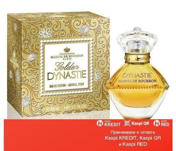 Marina de Bourbon Golden Dynastie парфюмированная вода объем 50 мл(ОРИГИНАЛ)