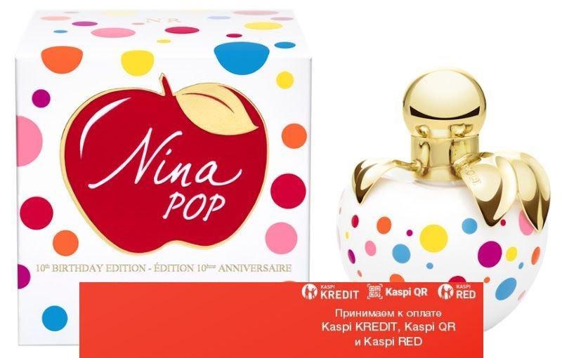 Nina Ricci Nina Pop туалетная вода объем 50 мл(ОРИГИНАЛ)
