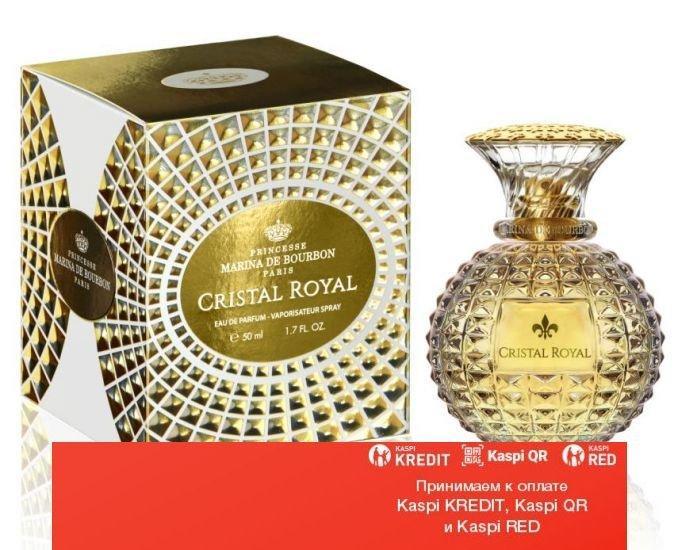 Marina de Bourbon Cristal Royal парфюмированная вода объем 100 мл тестер(ОРИГИНАЛ)