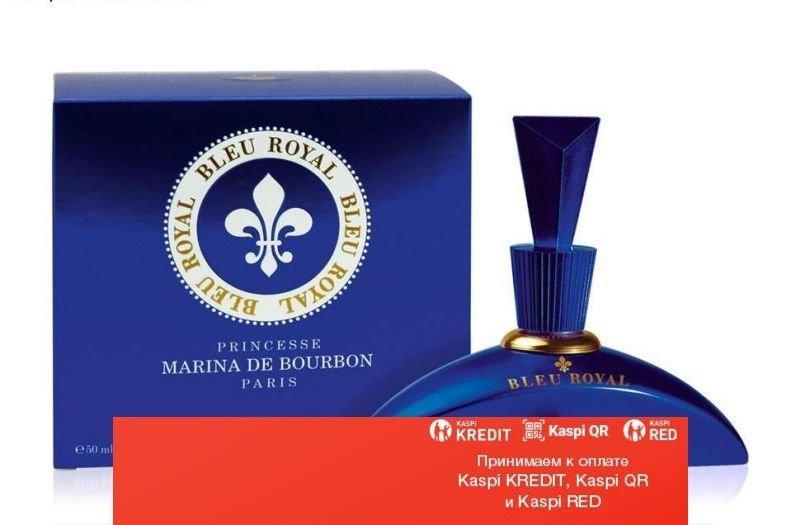 Marina de Bourbon Bleu Royal Princesse парфюмированная вода объем 100 мл тестер(ОРИГИНАЛ)