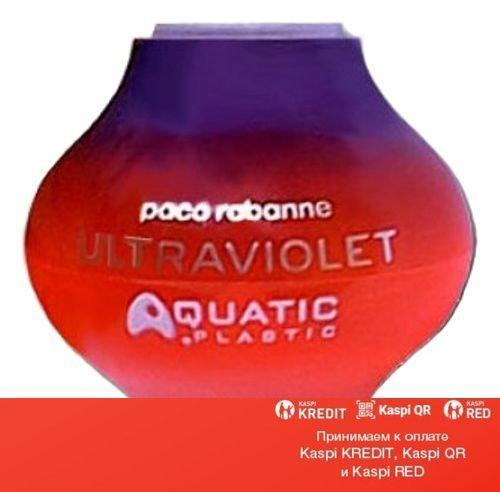 Paco Rabanne Ultraviolet Aquatic Plastic туалетная вода объем 80 мл(ОРИГИНАЛ)