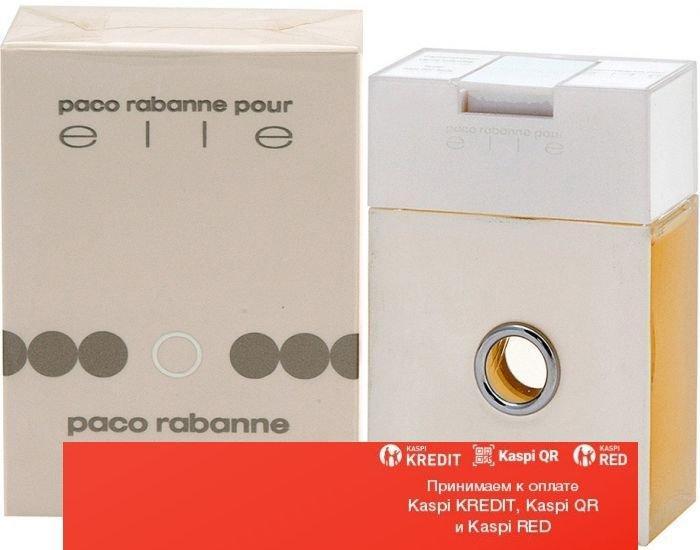 Paco Rabanne Pour Elle парфюмированная вода объем 30 мл(ОРИГИНАЛ)