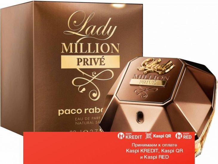 Paco Rabanne Lady Million Prive парфюмированная вода объем 50 мл тестер(ОРИГИНАЛ)