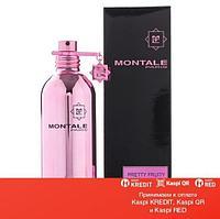 Montale Pretty Fruity парфюмированная вода объем 50 мл (ОРИГИНАЛ)