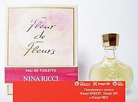 Nina Ricci Fleur de Fleurs туалетная вода объем 25 мл(ОРИГИНАЛ)