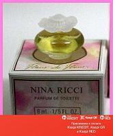 Nina Ricci Fleur de Fleurs дневные духи винтаж объем 50 мл(ОРИГИНАЛ)