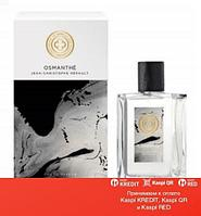 Le Cercle des Parfumeurs Createurs Osmanthee парфюмированная вода объем 75 мл (ОРИГИНАЛ)