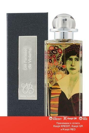 L'Atelier Boheme Les Pensees de Violette парфюмированная вода объем 50 мл тестер(ОРИГИНАЛ)