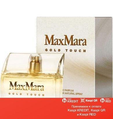 Max Mara Gold Touch парфюмированная вода объем 40 мл(ОРИГИНАЛ)