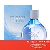 Maurer & Wirtz 4711 Wunderwasser Women одеколон объем 90 мл(ОРИГИНАЛ)