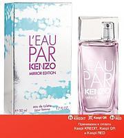 Kenzo L`Eau Mirror Edition Pour Femme туалетная вода объем 50 мл(ОРИГИНАЛ)