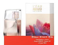 Kenzo L`eau Intense Pour Femme парфюмированная вода объем 100 мл(ОРИГИНАЛ)