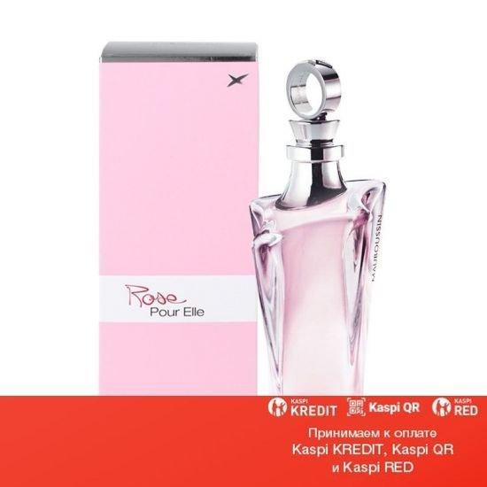 Mauboussin Rose Pour Elle парфюмированная вода объем 100 мл Тестер(ОРИГИНАЛ)