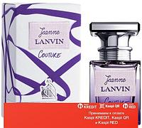 Lanvin Jeanne Couture парфюмированная вода объем 30 мл(ОРИГИНАЛ)