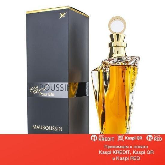 Mauboussin L`Elixir Pour Elle парфюмированная вода объем 100 мл Тестер(ОРИГИНАЛ)