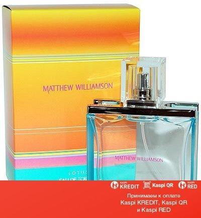Matthew Williamson Lotus туалетная вода объем 50 мл тестер(ОРИГИНАЛ)