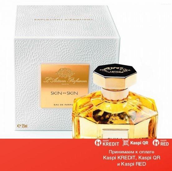 L`Artisan Parfumeur Skin on Skin парфюмированная вода объем 50 мл(ОРИГИНАЛ)