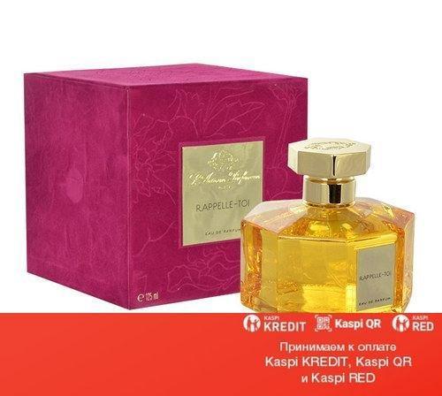 L`Artisan Parfumeur Rappelle-Toi парфюмированная вода объем 125 мл(ОРИГИНАЛ)