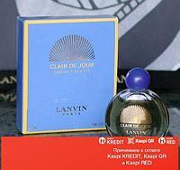 Lanvin Clair de Jour туалетная вода винтаж объем 100 мл(ОРИГИНАЛ)