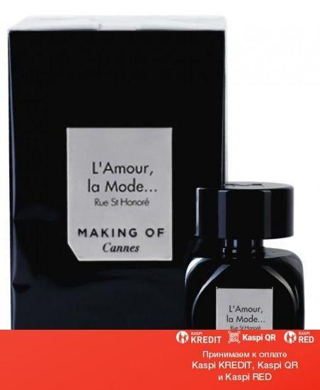 Making of Cannes L`Amour La Mode экстракт духов объем 75 мл(ОРИГИНАЛ)