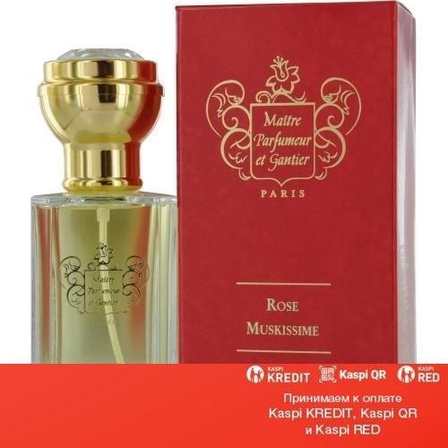 Maitre Parfumeur et Gantier Rose Muskissime парфюмированная вода объем 120 мл(ОРИГИНАЛ)