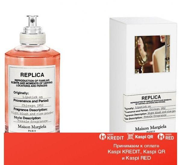 Maison Martin Margiela Replica Lipstick On туалетная вода объем 100 мл(ОРИГИНАЛ)