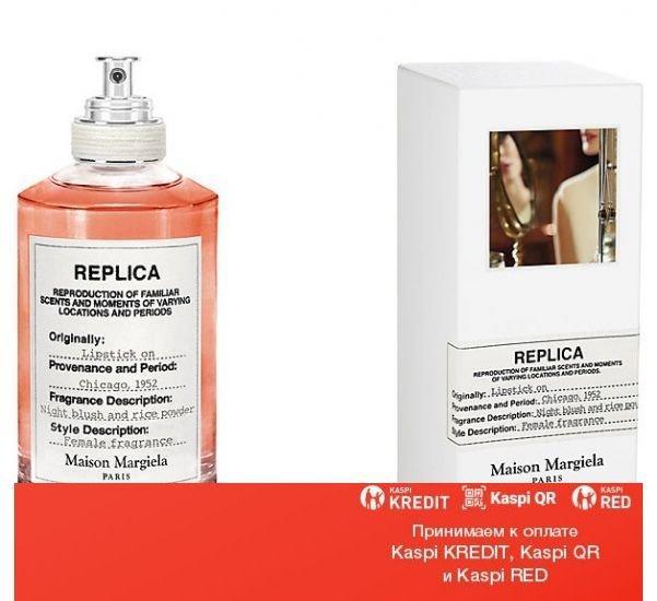Maison Martin Margiela Replica Lipstick On туалетная вода объем 100 мл тестер(ОРИГИНАЛ)
