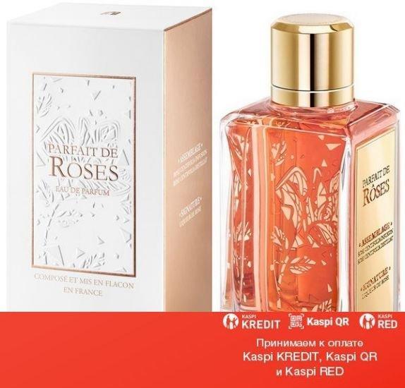 Lancome Parfait de Roses парфюмированная вода объем 1,2 мл (ОРИГИНАЛ)