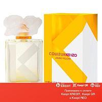 Kenzo Couleur Jaune-Yellow парфюмированная вода объем 50 мл(ОРИГИНАЛ)