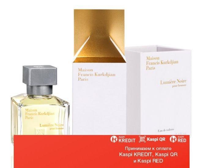 Maison Francis Kurkdjian Lumiere Noire Pour Femme парфюмированная вода объем 3*11 мл(ОРИГИНАЛ)
